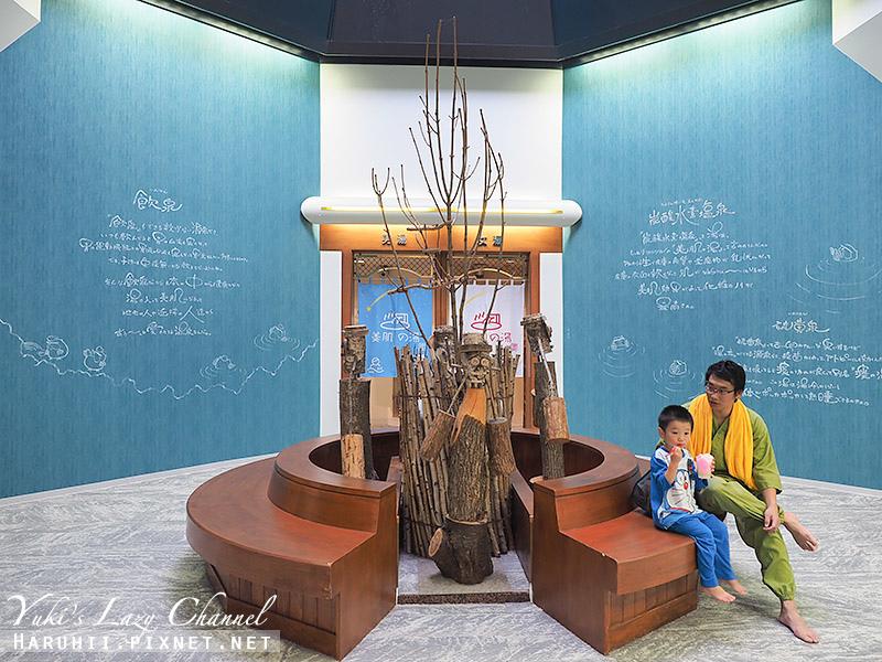 蘆別星空飯店Ashibetsu Onsen Starlight Hotel13.jpg