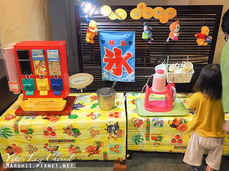 蘆別星空飯店Ashibetsu Onsen Starlight Hotel22.jpg