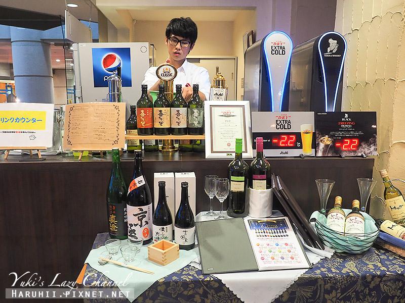 蘆別星空飯店Ashibetsu Onsen Starlight Hotel29.jpg