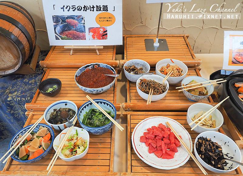 蘆別星空飯店Ashibetsu Onsen Starlight Hotel39.jpg