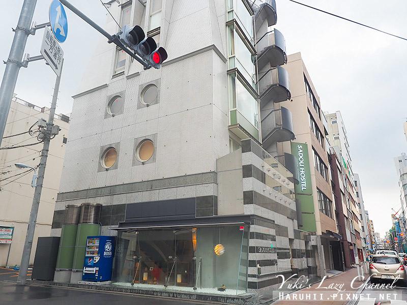 Sadou Hostel茶道青年旅館.jpg