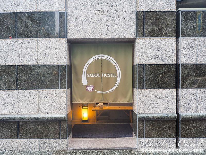 Sadou Hostel茶道青年旅館1.jpg