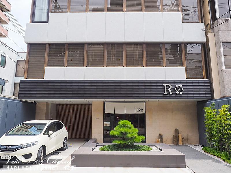 京都R星旅館 R Star Hostel Kyoto.jpg
