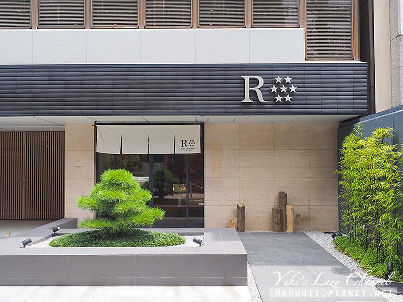 京都R星旅館 R Star Hostel Kyoto2.jpg