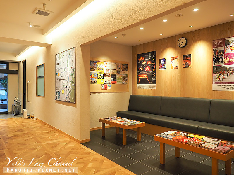 京都R星旅館 R Star Hostel Kyoto19.jpg