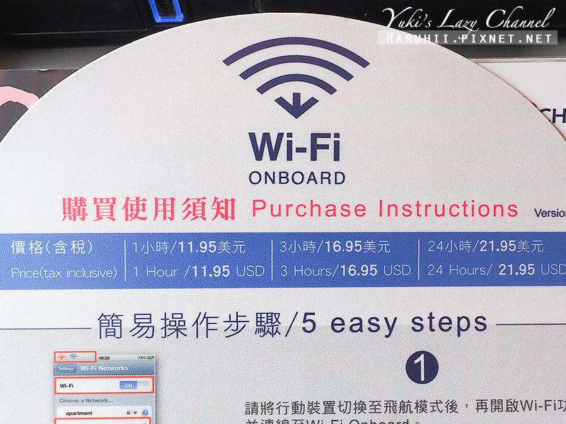 華航北海道CI130 13.jpg