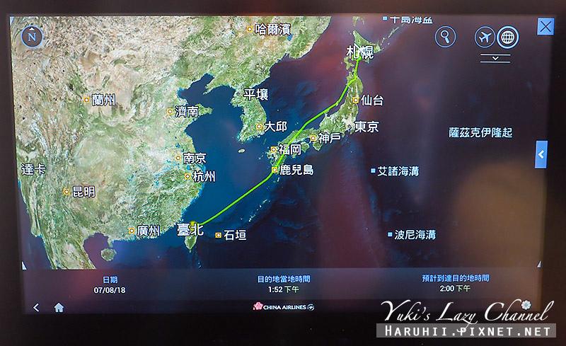 華航北海道CI130 21.jpg