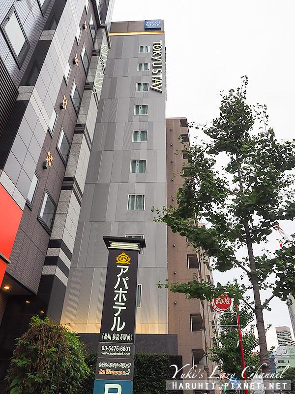 Tokyu Stay高輪 東急Stay高輪 泉岳寺站前4.jpg