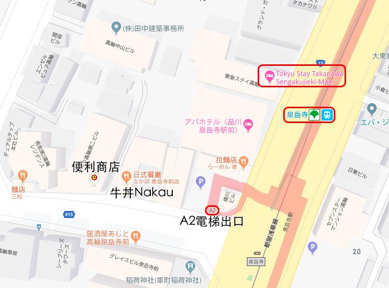 Tokyu Stay高輪 東急Stay高輪 泉岳寺站前.jpg