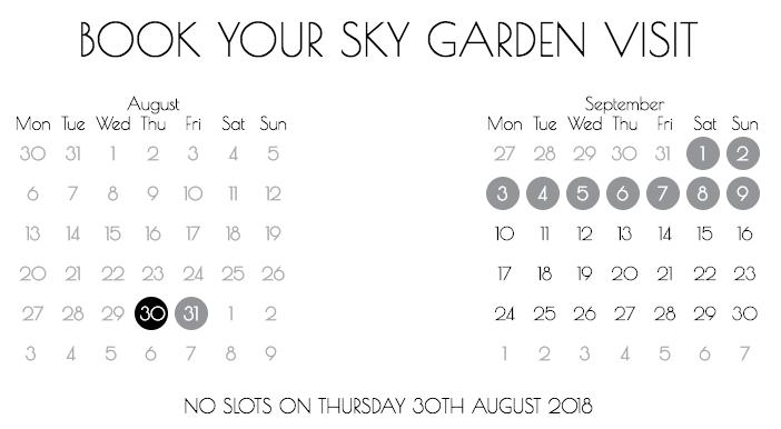 skygarden預約