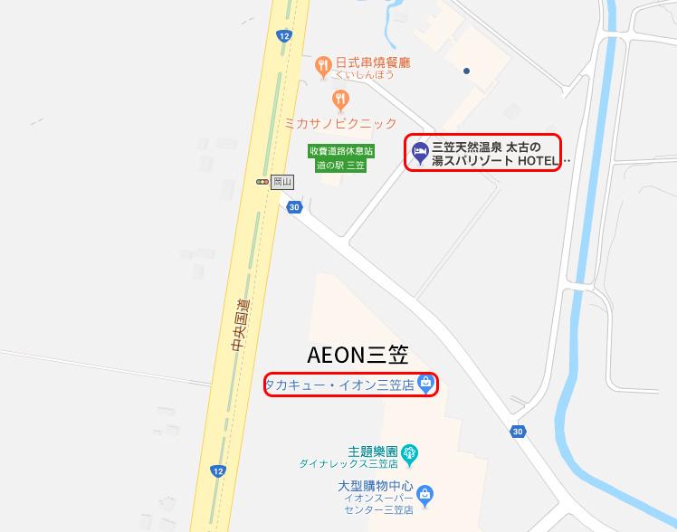三笠天然溫泉太古之湯日式旅館.jpg