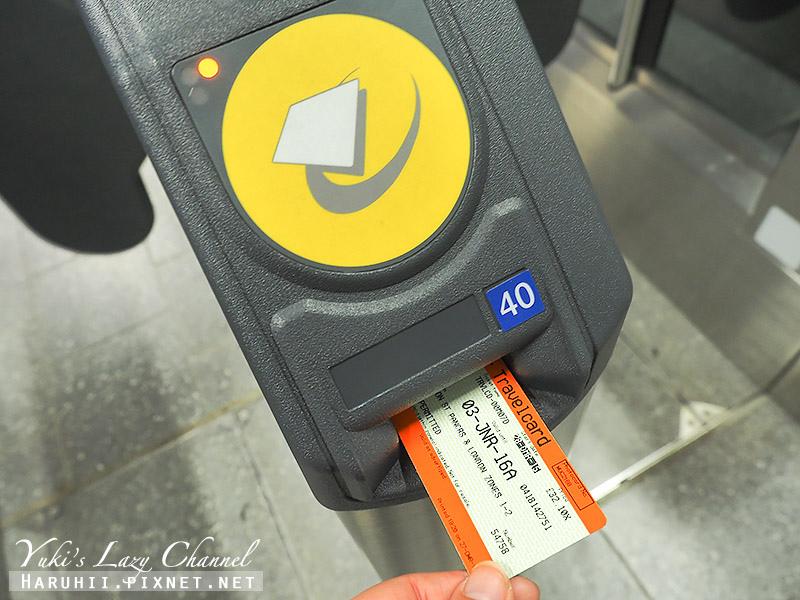 倫敦交通懶人包10.jpg