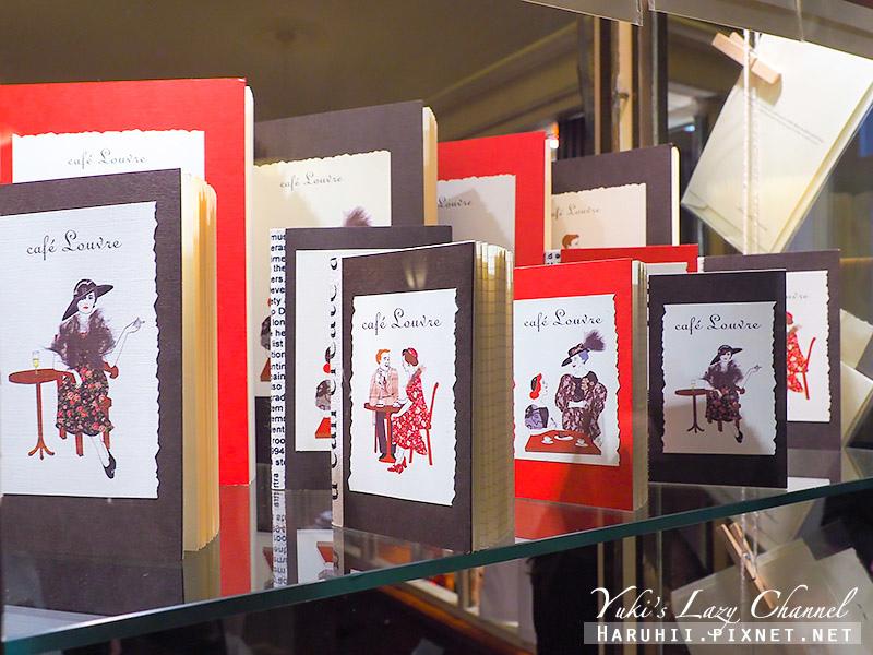 羅浮咖啡Cafe Louvre11.jpg