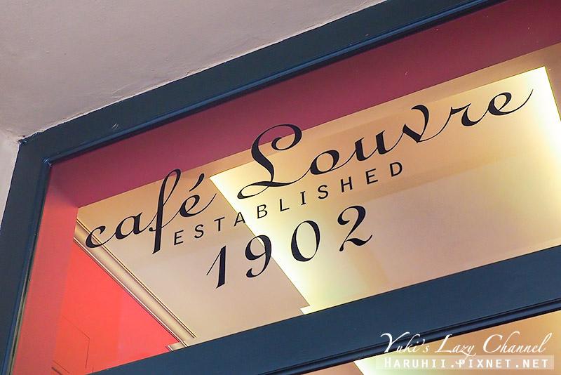 羅浮咖啡Cafe Louvre10.jpg