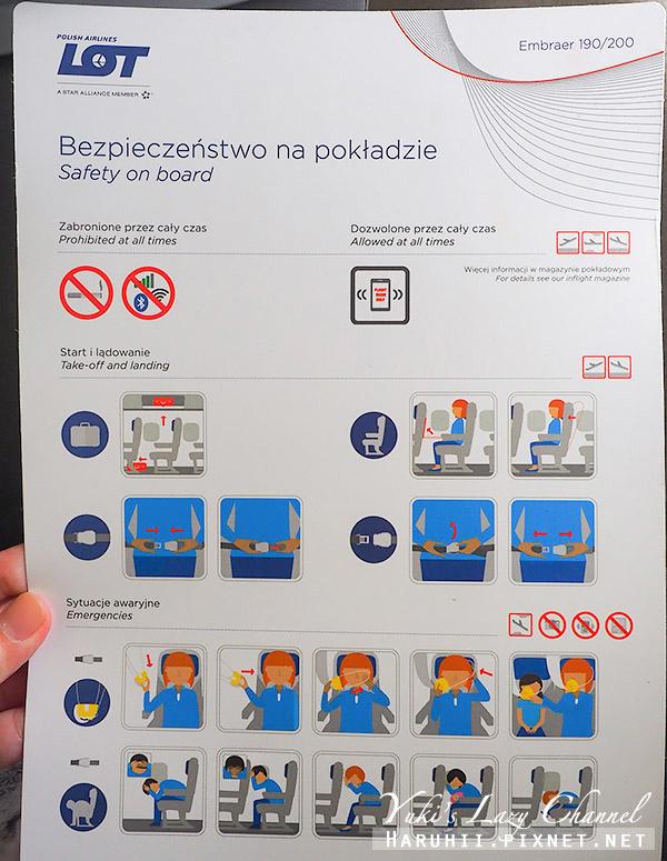 波蘭航空LOT LO463 華沙-哥本哈根10.jpg