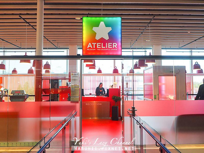 哥本哈根機場貴賓室Atelier Relaxium Lounge.jpg