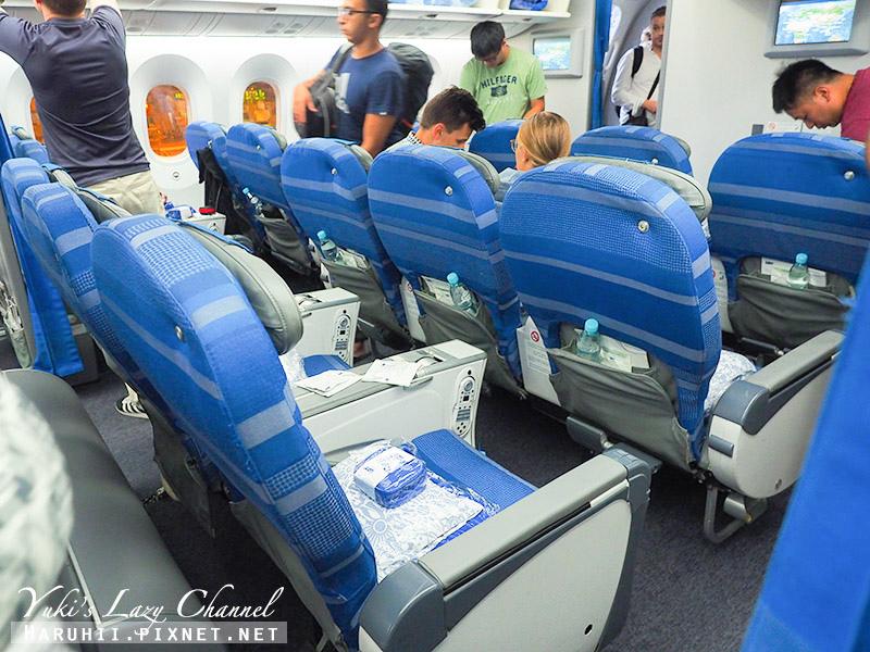 波蘭航空新加坡飛華沙 LOT Polish Airlines LO68 5.jpg