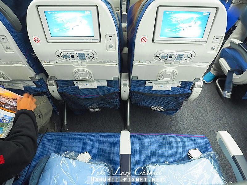 波蘭航空新加坡飛華沙 LOT Polish Airlines LO68 8.jpg
