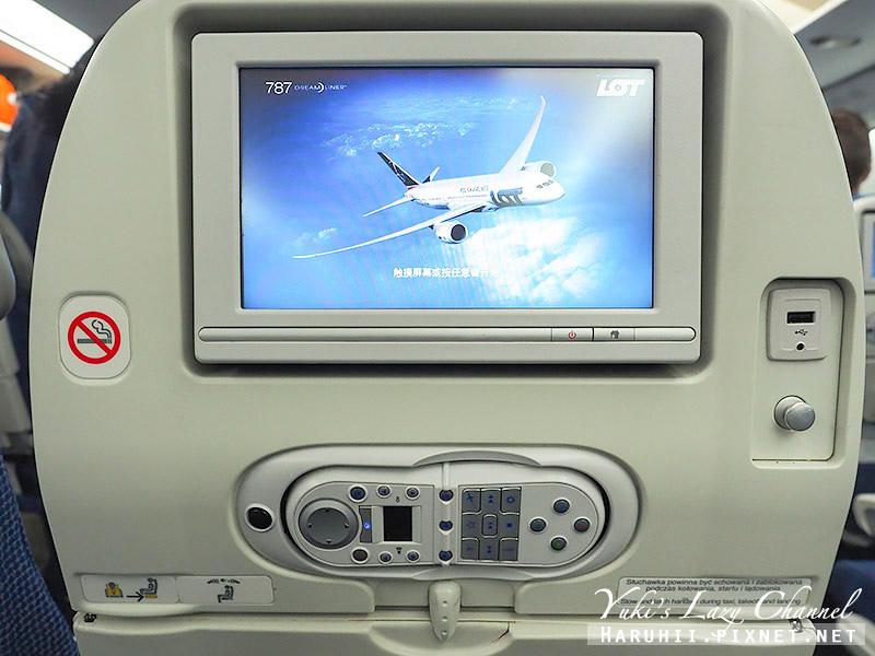 波蘭航空新加坡飛華沙 LOT Polish Airlines LO68 9.jpg