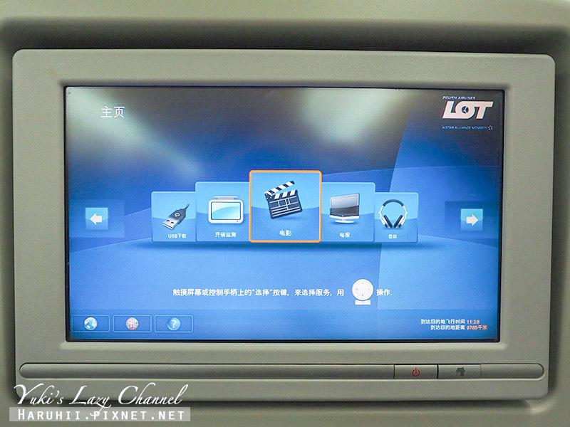 波蘭航空新加坡飛華沙 LOT Polish Airlines LO68 15.jpg