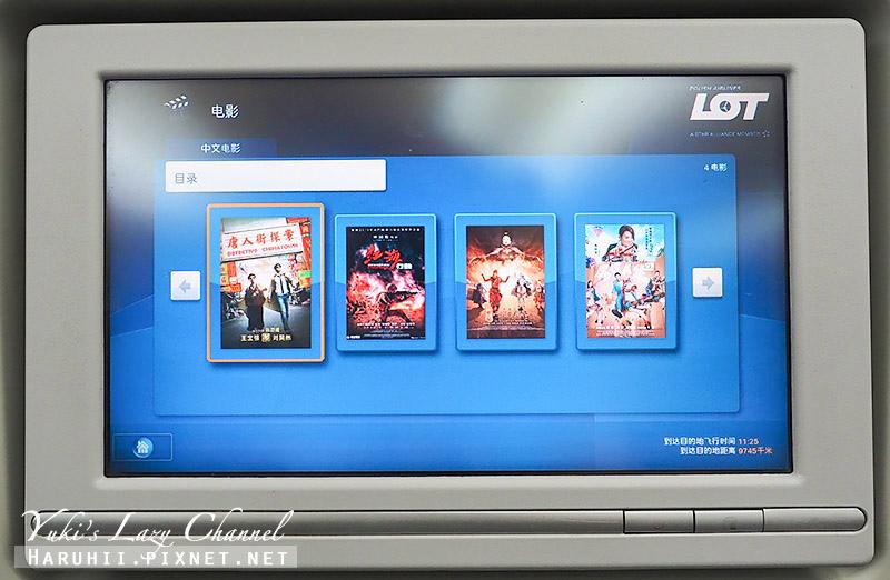 波蘭航空新加坡飛華沙 LOT Polish Airlines LO68 17.jpg