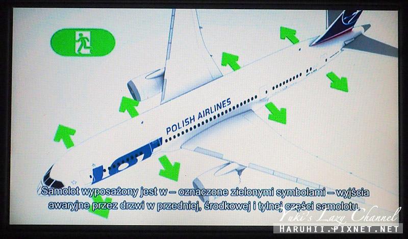 波蘭航空新加坡飛華沙 LOT Polish Airlines LO68 18.jpg
