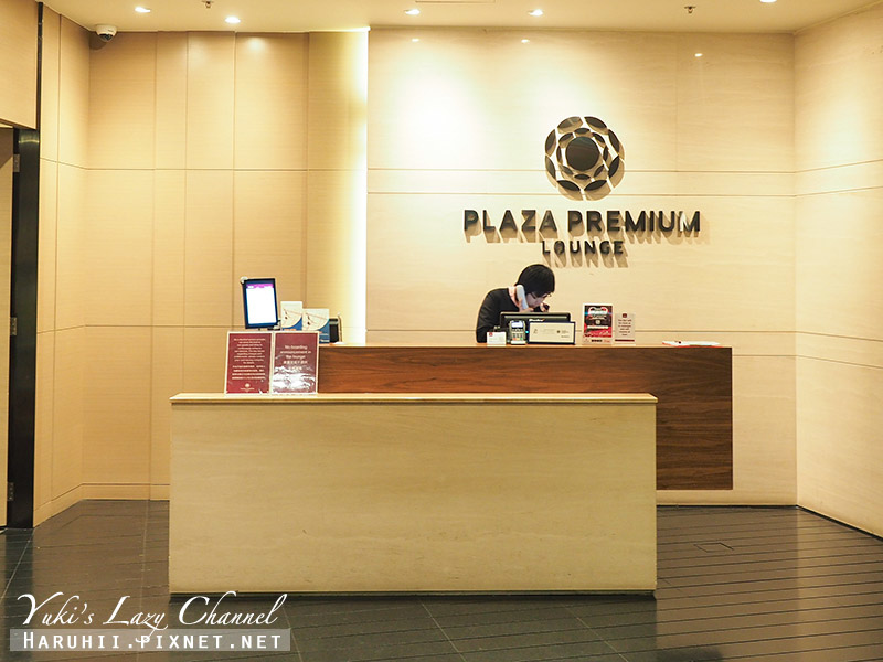 新加坡樟宜機場環亞貴賓室Plaza Premiem Lounge31.jpg