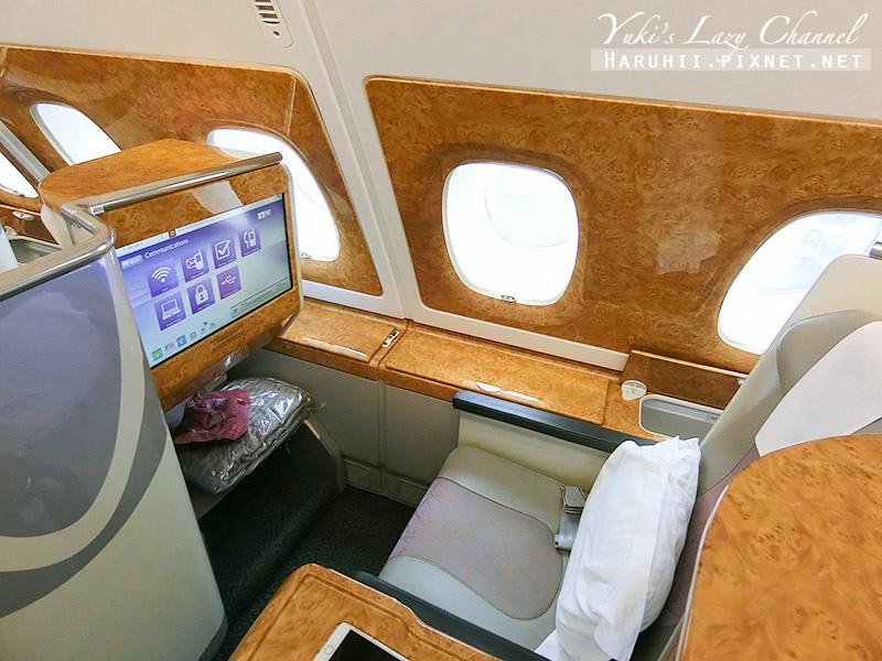 阿聯酋商務艙A380 1.jpg