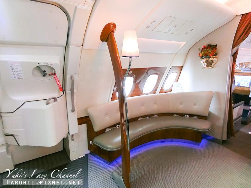 阿聯酋商務艙A380 3.jpg