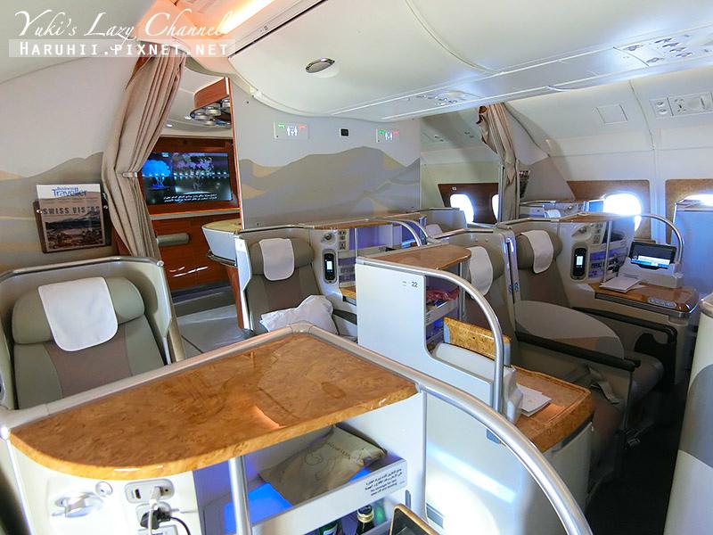 阿聯酋商務艙A380 4.jpg