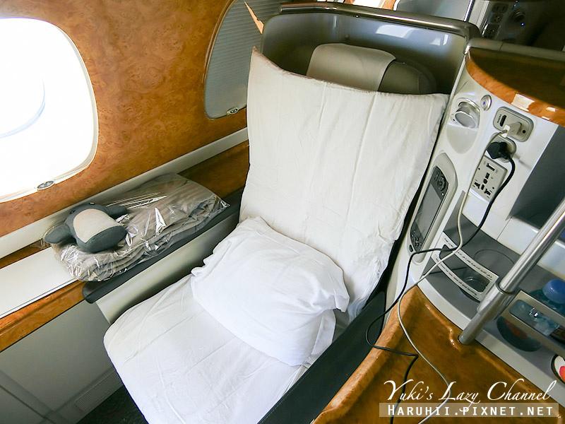 阿聯酋商務艙A380 8.jpg