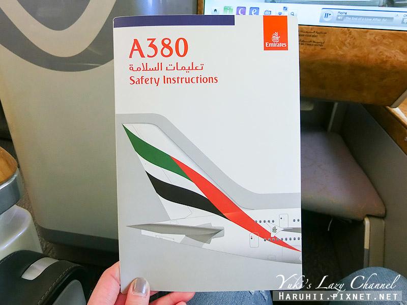 阿聯酋商務艙A380 16.jpg