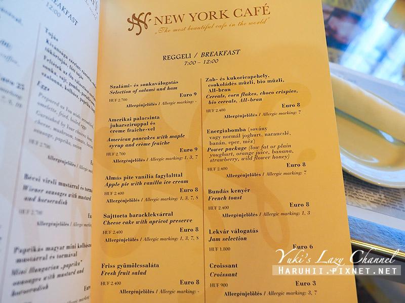 布達佩斯紐約咖啡New York Cafe7.jpg