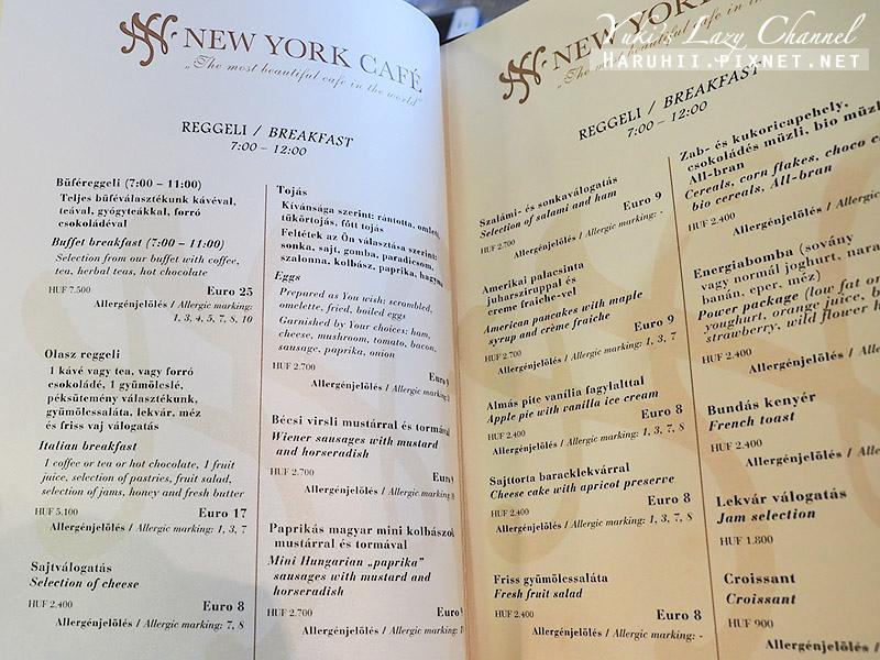 布達佩斯紐約咖啡New York Cafe8.jpg