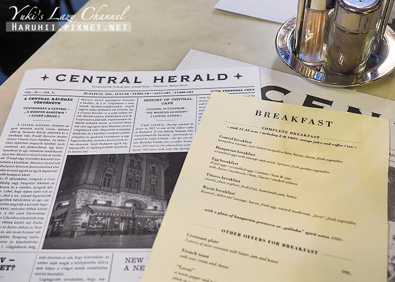 布達佩斯中央咖啡館Central Cafe3.jpg