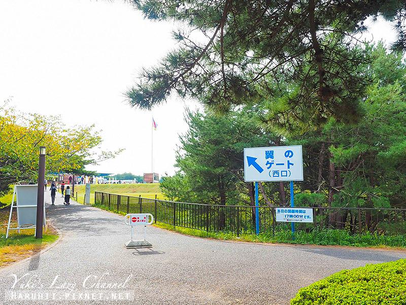 國營日立海濱公園 国営ひたち海浜公園15.jpg