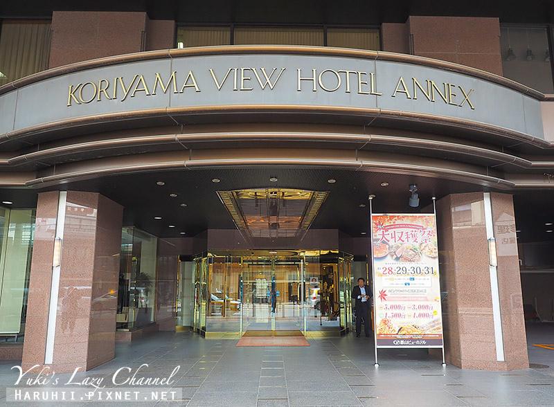 郡山景觀飯店分館Koriyama View Hotel Annex2.jpg