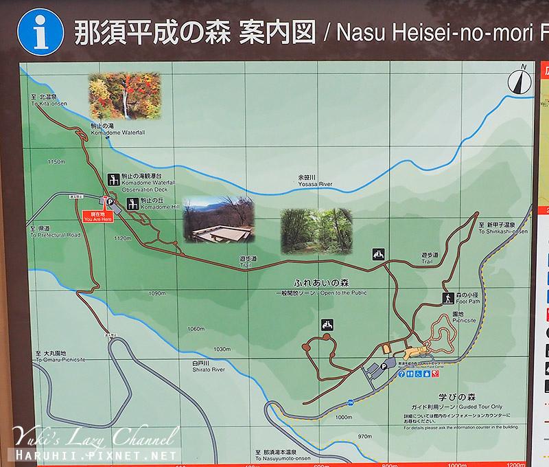 那須高原駒止瀑布駒止の滝4.jpg