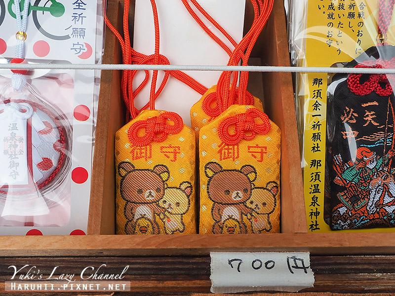 那須溫泉神社7.jpg