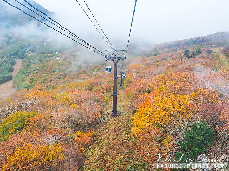 安達太良山纜車23.jpg