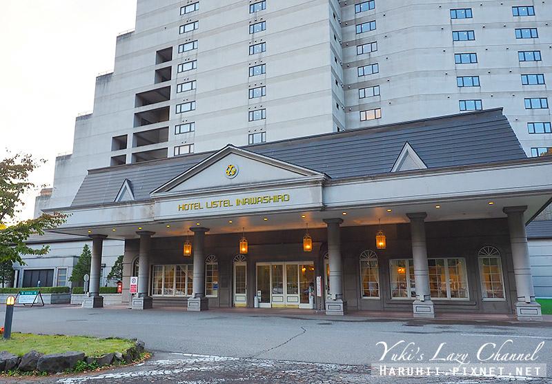 豬苗代利時達飯店Hotel Listel Inawashiro13.jpg