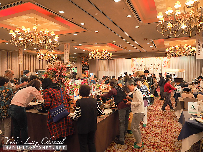 豬苗代利時達飯店Hotel Listel Inawashiro34.jpg