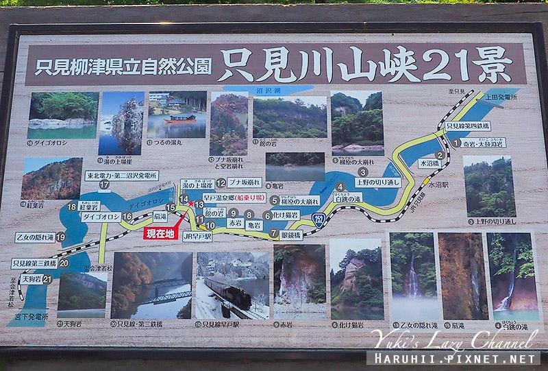 早戶溫泉霧幻峽遊船5.jpg