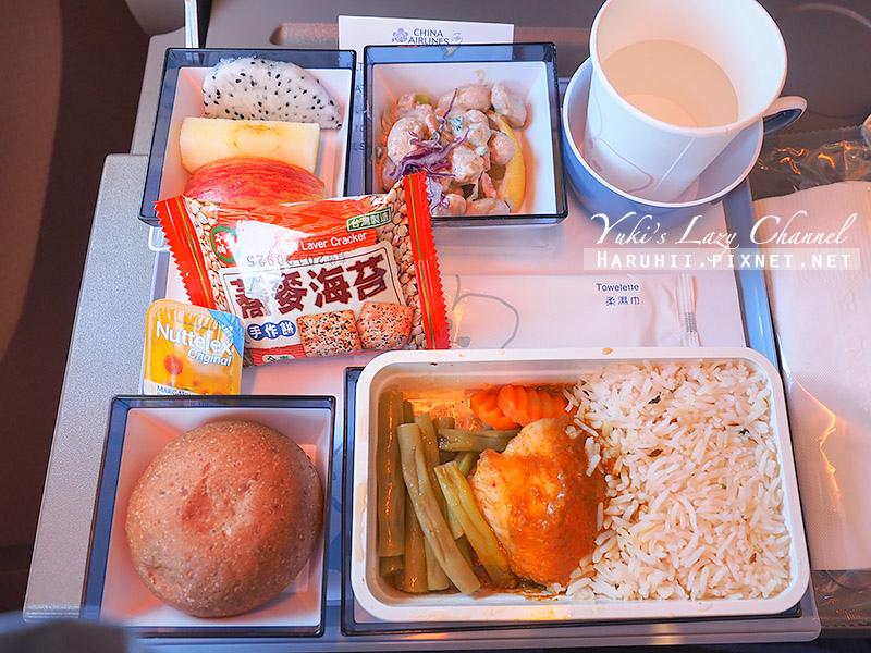 華航特殊餐4.jpg
