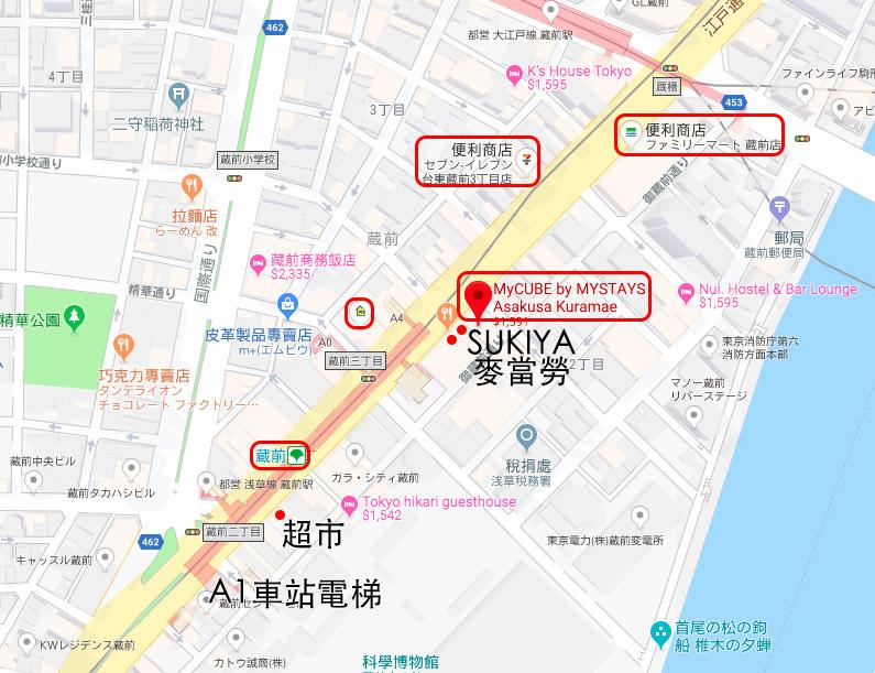 MyCUBE by MYSTAYS 淺草藏前精品旅舍map.jpg
