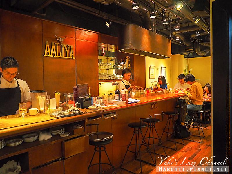 Cafe AALIYA1.jpg