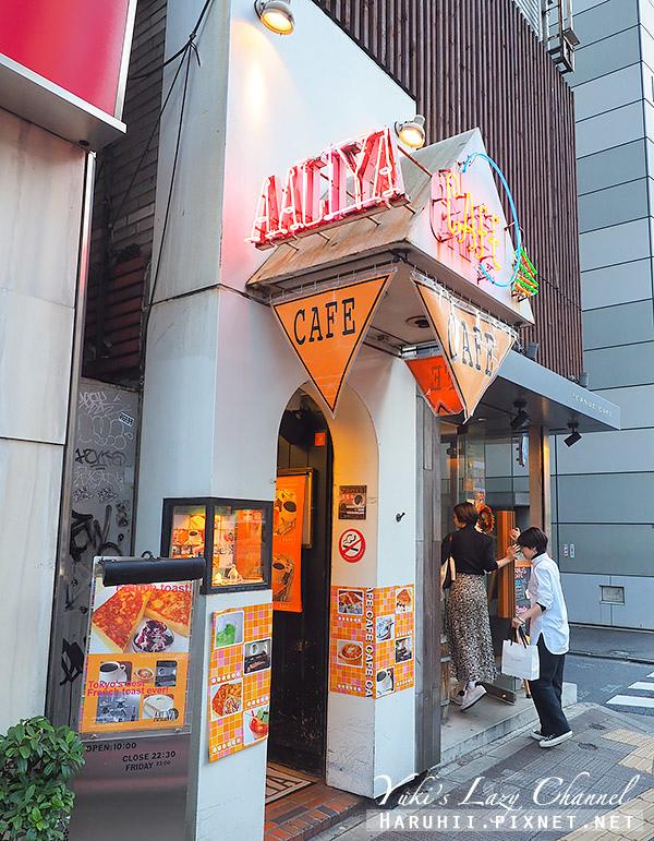 Cafe AALIYA3.jpg