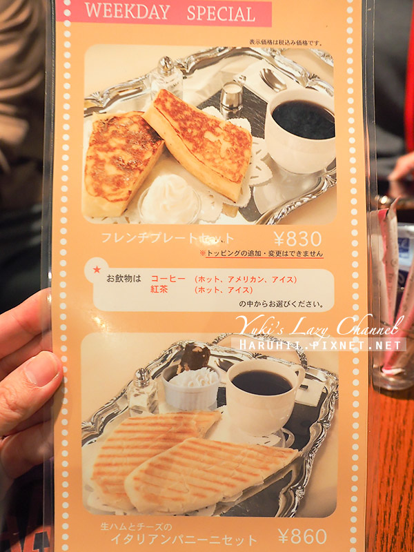 Cafe AALIYA5.jpg