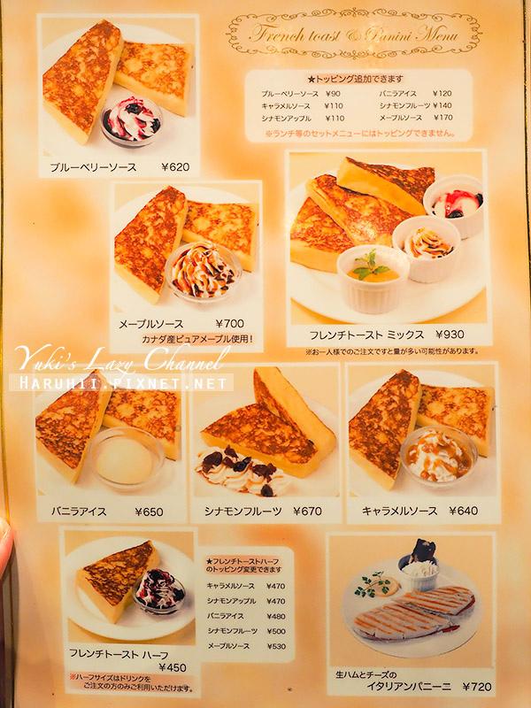 Cafe AALIYA6.jpg