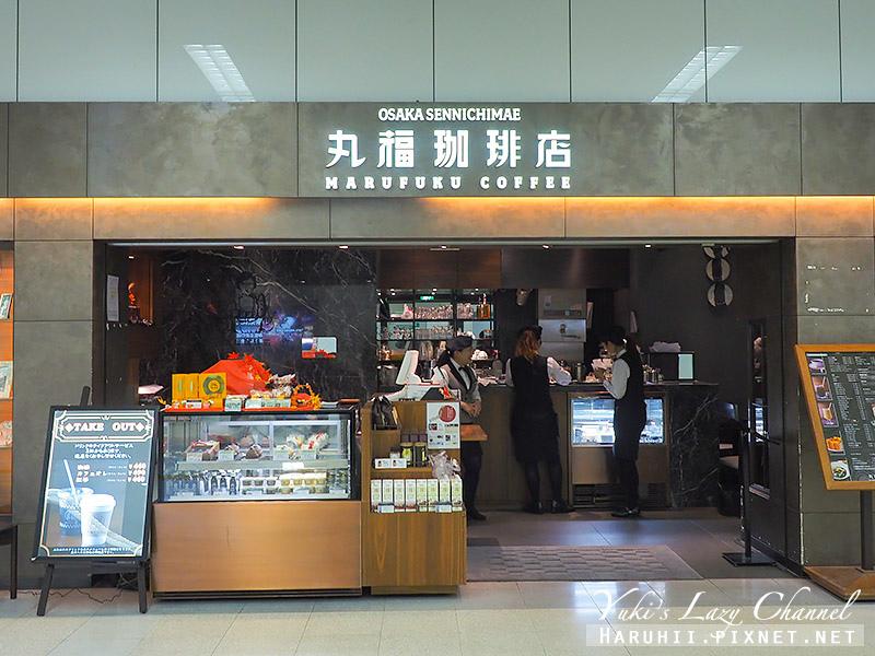 丸福咖啡店marufuku coffee.jpg
